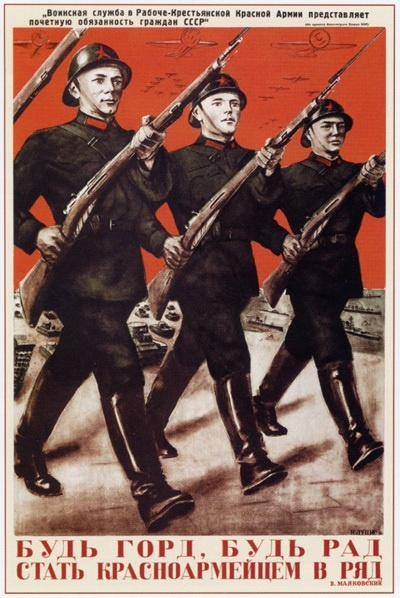 Gustav Klutsis, Be glad and take it for a pride to stand in rank, Red Army soldiers by your side, 1934