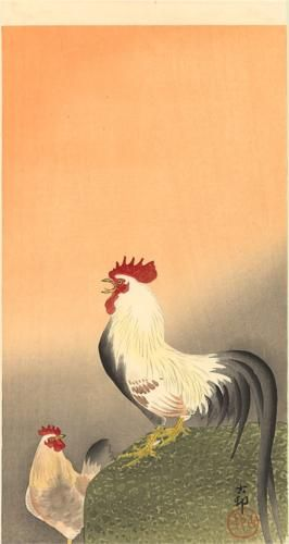 Rooster and Hen at Sunrise - Ohara Koson 1924