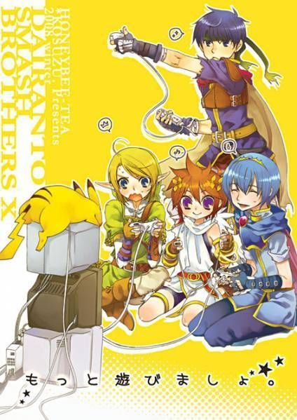 Super Smash Bros. Timeline – Shinkansen Retrogaming – Medium