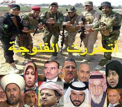 (38) جهاز مكافحة الارهاب Counter Terrorism Service
