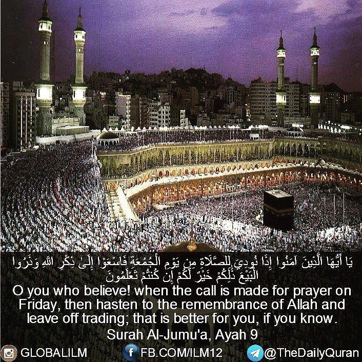 #Muhammed #Mohammed #Muhammad #Allah #God #Peace #love #islam #hijabi #peaceforall #muharram #fasting #muslimah #Hijab #Makkah #Madinah #Revert #Jannah #Quran #religion #Distress#Jumuah #Friday #Salat #prayer by globalilm