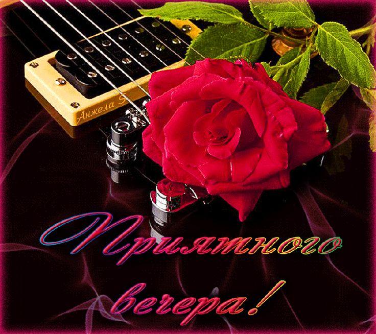 Фото альбоме, открытка спасибо друзьям за вечер