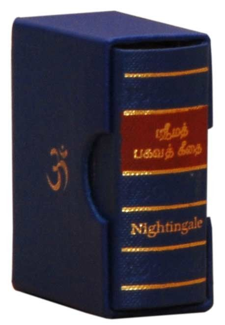 Bhagavad-Gita (Mini) book is palm sized and available invarious Languages – English, Hindi, Gujarati, Kannada, Malayalam, Tamil and Telugu.The Slokas are in Sanskrit and its translation in that particular book language. It is foil stamped and can be stored in a beautiful sturdy slip-case.