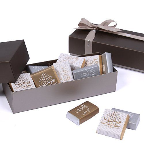 Hajj Mabrur Gift Box: Patchi Chocolate Collection (1/2 Lb)