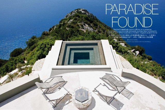 Villa Althea - Kefalonia www.beyondspacesvillas.com