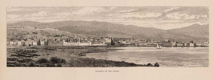 Είναι η μόνη φωτογραφία, στην οποία η πόλη απεικονίζεται περιτειχισμένη!