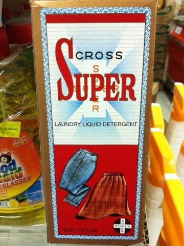 Timewarp detergent packaging.