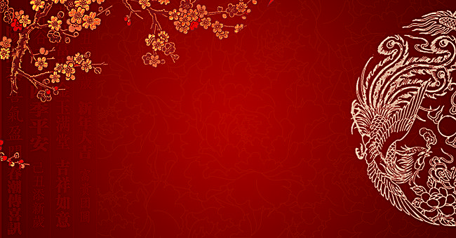 Chinese Floral Red Background in 2020 Chinese background