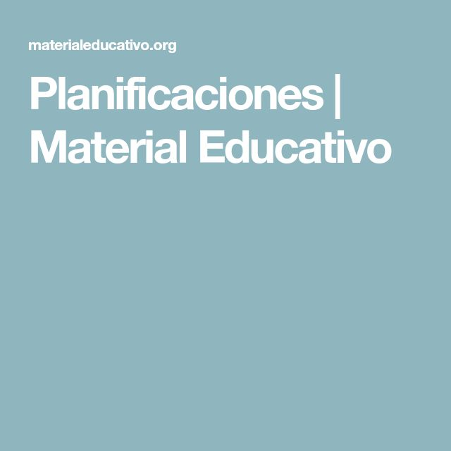 Planificaciones | Material Educativo