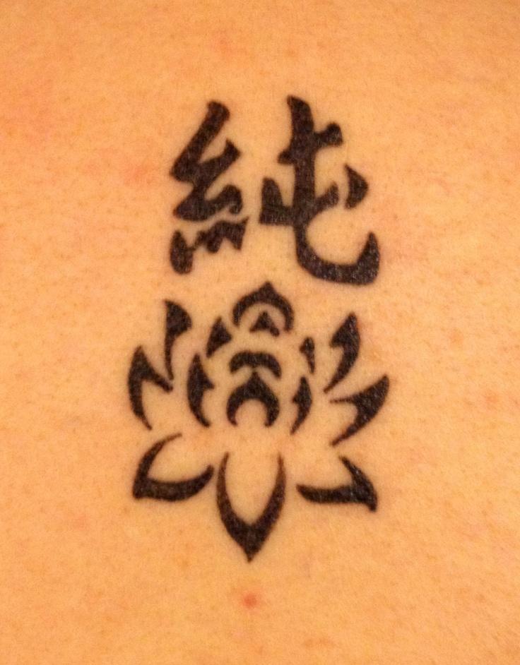 Purity. Loto's flower
