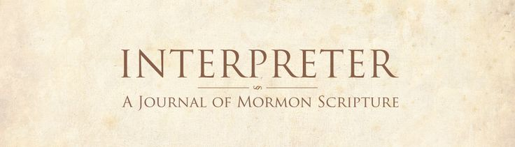 """Letter to a Doubter"" by Terryl L. Givens. Discusses 5 common doubts and affirms the value of questioning.   Interpreter: A Journal of Mormon Scripture"