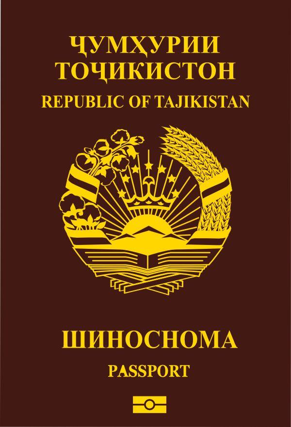 ARLOOPA's magic also catch the passport of Tajikistan