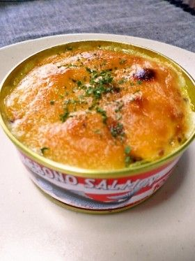 サーモンのマヨマスタードチーズ焼き | 家飲みレシピ探すなら いえのみ.com