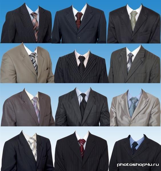 Мужские групповые костюмы для photoshop
