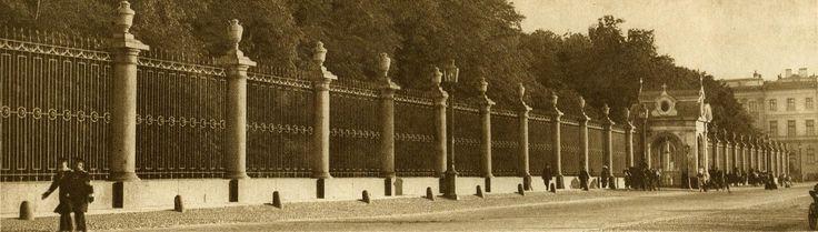 Решетка Летнего сада. 1910-1915 гг.