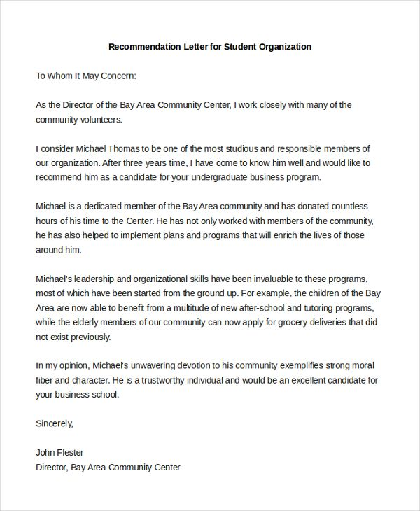 Letters Of Recommendation For Student Teacher Check More At Https Nationalgriefawarenessday Com 42058 Letters Of Recommendation For Student Teacher