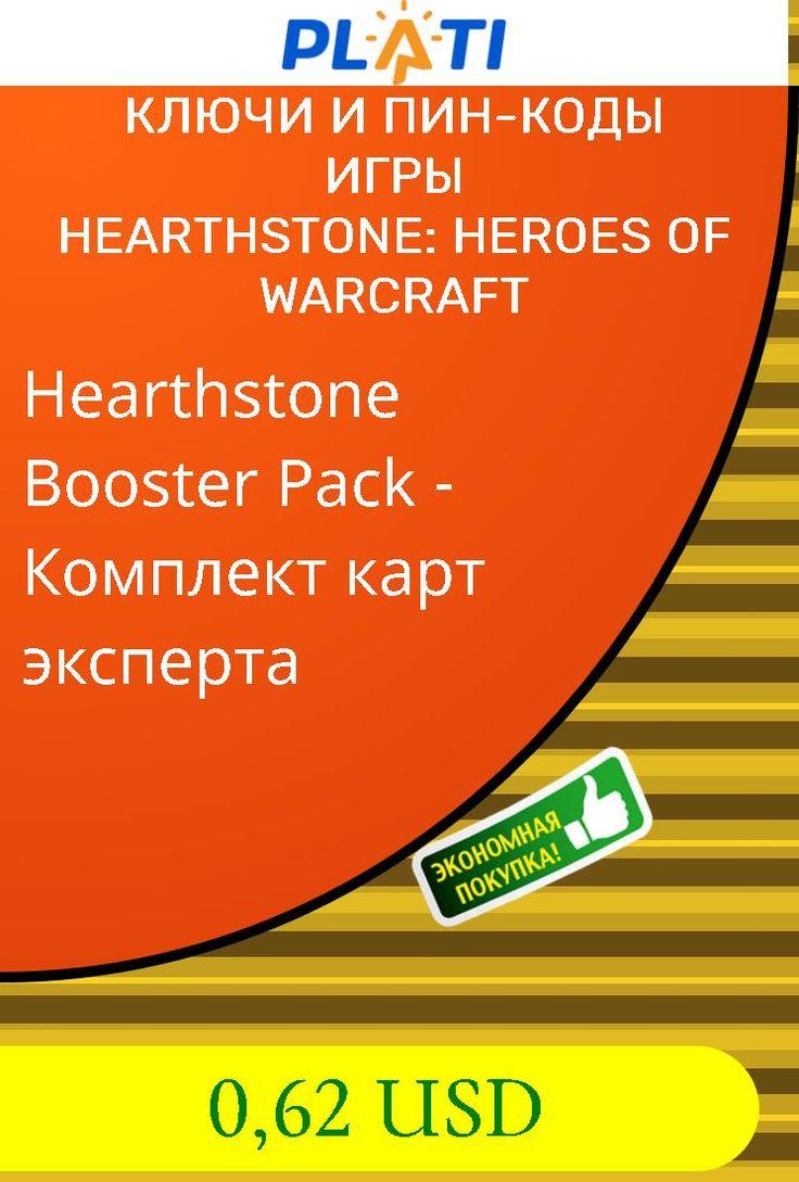 Hearthstone Booster Pack - Комплект карт эксперта Ключи и пин-коды Игры Hearthstone: Heroes of Warcraft