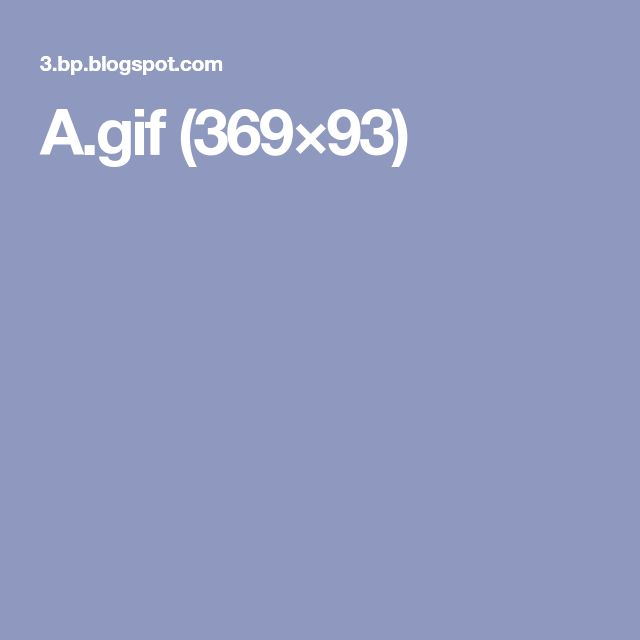 A.gif (369×93)