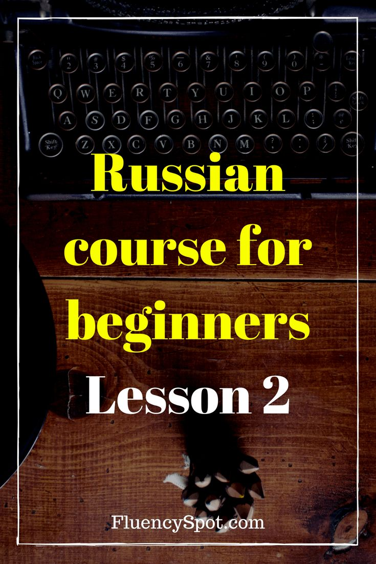 How to learn Russian online - LinguaLift
