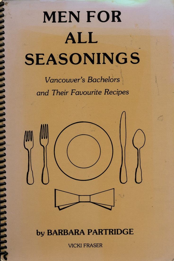 We love this vintage dating-guide-meets-recipe-book from the 1970s