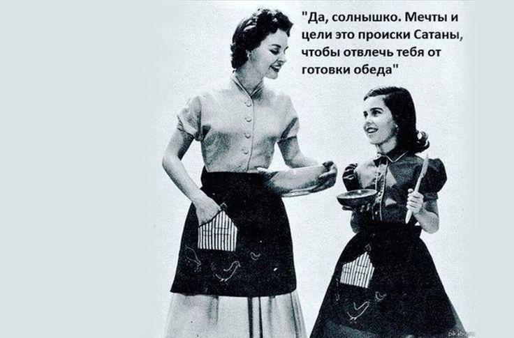 """Только у женщин есть такая дилемма в голове: """"Что мне выбрать, семью или любимое дело? Реализовываться или служить семье? Быть """"хорошей девочкой"""" или делать то, чего действительно хочется и от чего душа поет?""""  А у вас есть такие сомнения? Удается с ними справляться? Или все еще качаетесь на качелях туда-сюда и не можете выбрать?  #создайсвоюжизнь #КатеринаЛапшина #Лапшина #счастье #успех"""