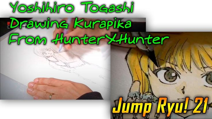 Yoshihiro Togashi Drawing Kurapika from HunterXHunter - JumpRyu!21 (Comp...