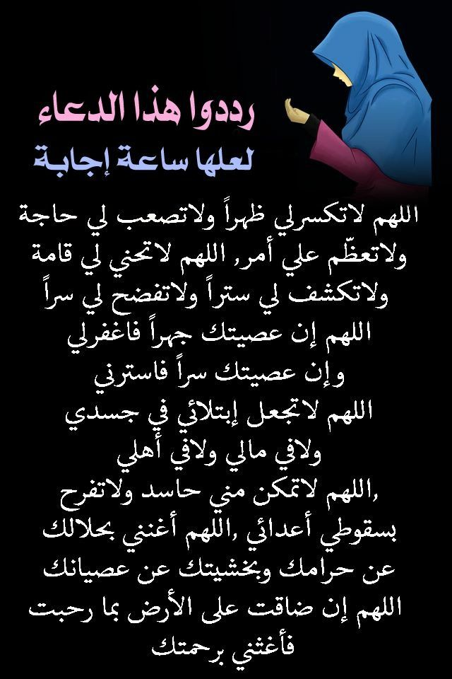 Pin By Hamif On Quotes Islamic Quotes Quotes Arabic Calligraphy