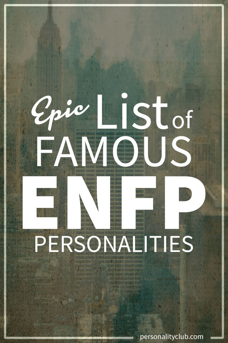 Who Are Your Celebrity Personality Types? • Al Getler
