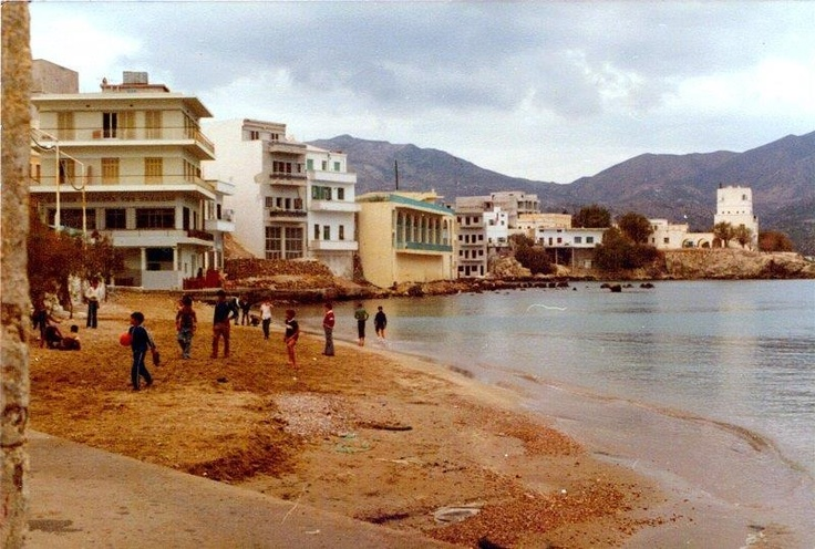 Pigadia , Karpathos 1970's