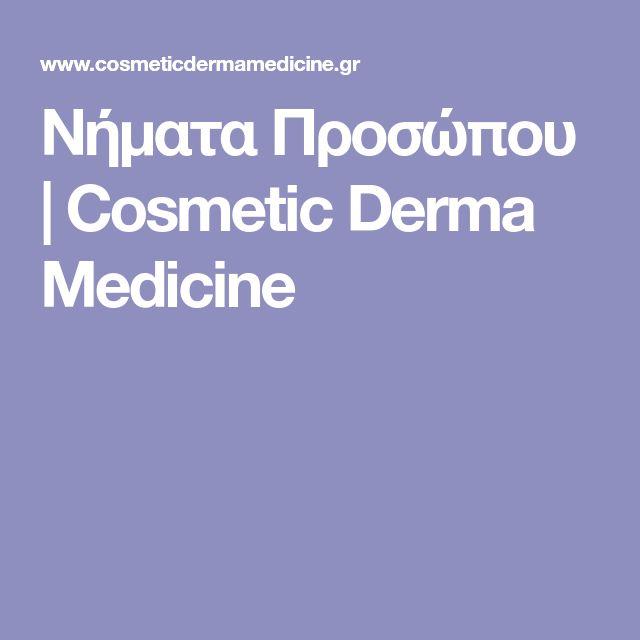 Νήματα Προσώπου | Cosmetic Derma Medicine