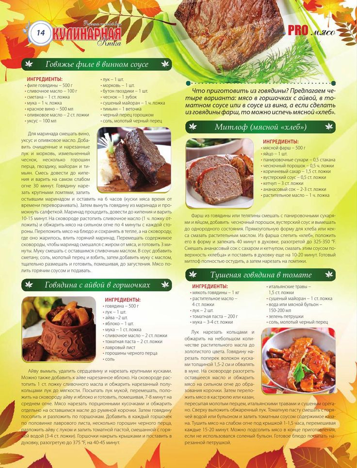 Culinary Book Magazine #132  Culinary Book Magazine is published by MOO Publishing Corp.