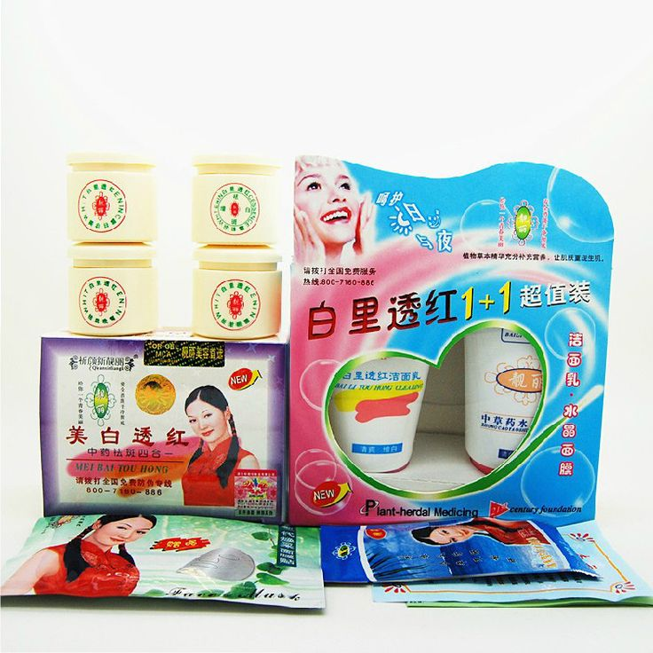 Check this product! Only on our shops   The first generation of Qi Yan new beautiful whitening red (rosy) Chinese medicine freckle four in one + old valuepack - US $77.12 http://beautyshopbox.com/products/the-first-generation-of-qi-yan-new-beautiful-whitening-red-rosy-chinese-medicine-freckle-four-in-one-old-valuepack-2/