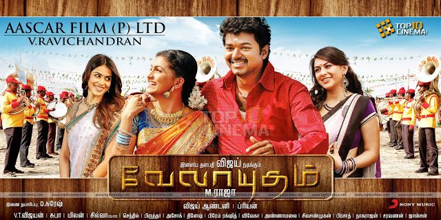 Watch Velayudham (2011) Tamil Hindi Dubbed Movie - Download ur Movies Online