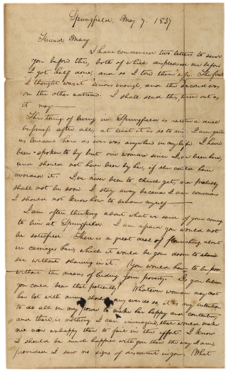 abraham lincolns letter to horace greeley essay Horace greeley library of congress: letter to horace greeley written during the heart of the civil war, this is one of abraham lincoln's most famous letters.