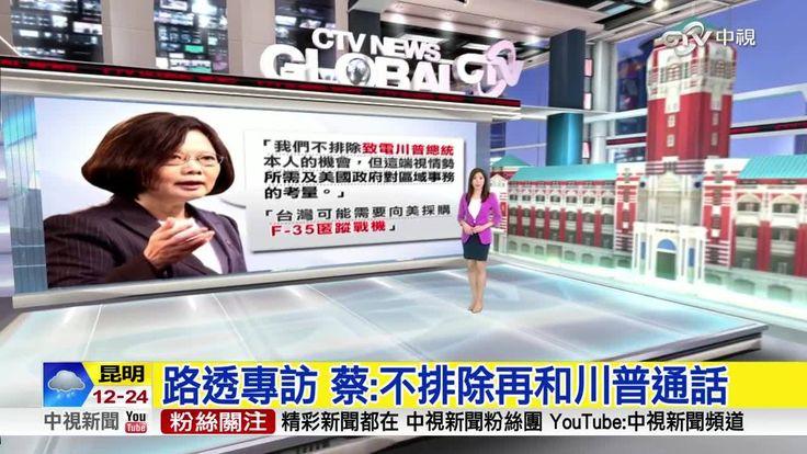 回暖的今日 #跪哥 送給大家一首 #熱線你和我 這是一條情感的線路屬於你和我 鈴聲響起那就表示情話悄悄說 . . .哈~  熱線你和我  蔡英文 Tsai Ing-wen