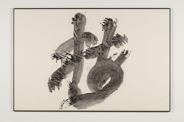 Yu-ichi Inoue . 梅 — ume blossom (ume), 1966
