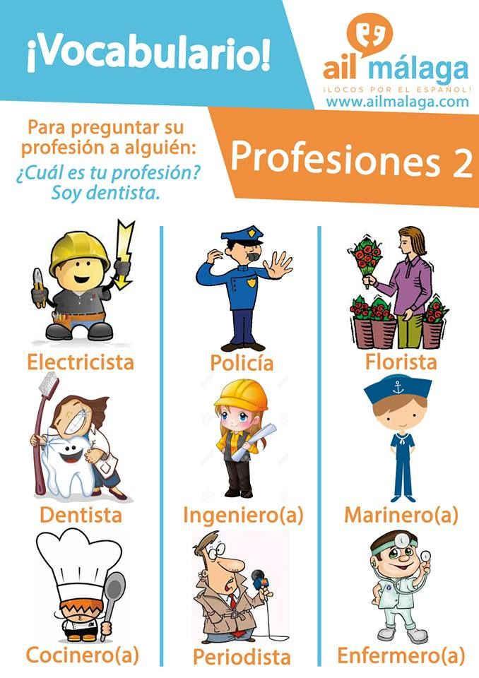 Some more #jobs in #Spanish, always useful to know them if you plan to stay in Spain :) #LearnSpanish #SpanishSchool #SpanishVocab