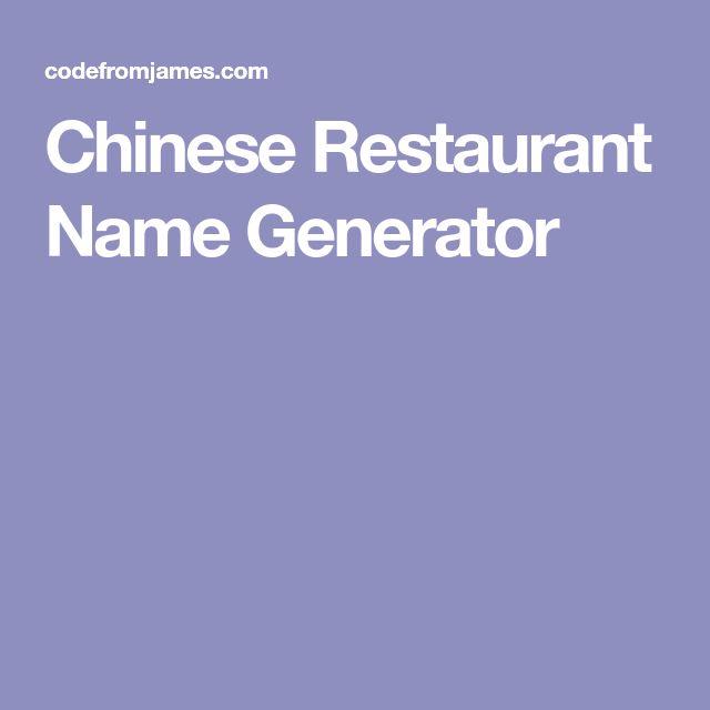 Asian restaurant Names Generator