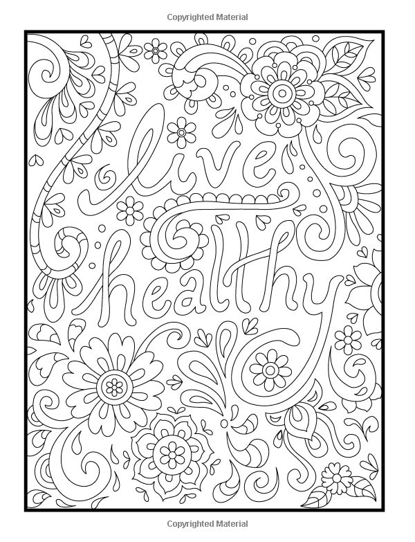 Amazon com inspirational quotes an adult coloring book with motivational sayings positive