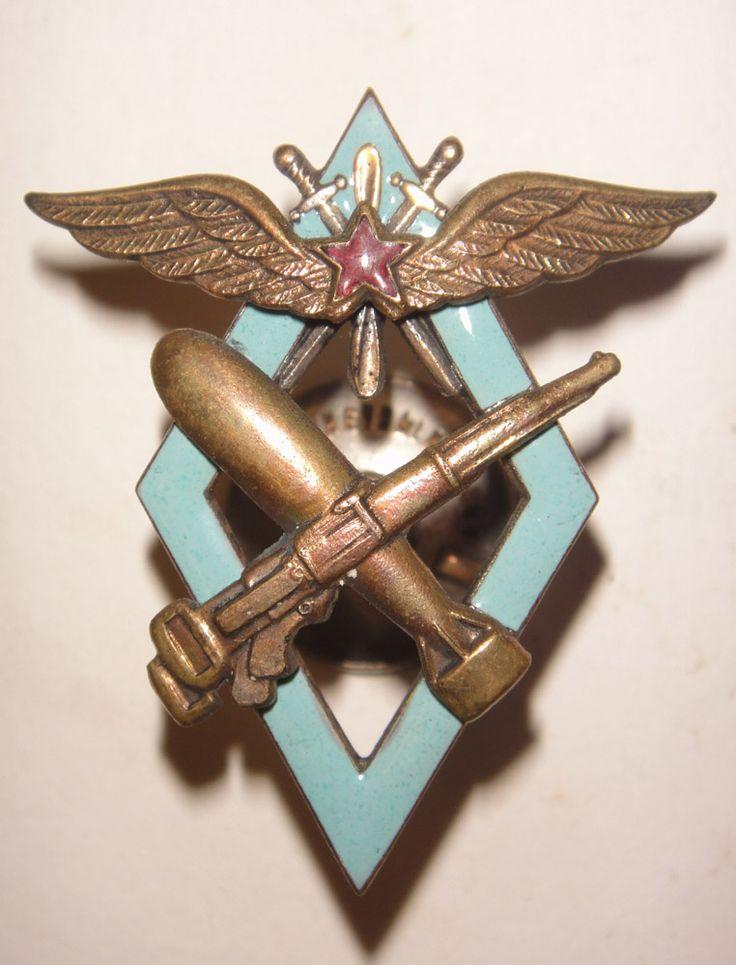 Observer, soviet graduated badge 1938