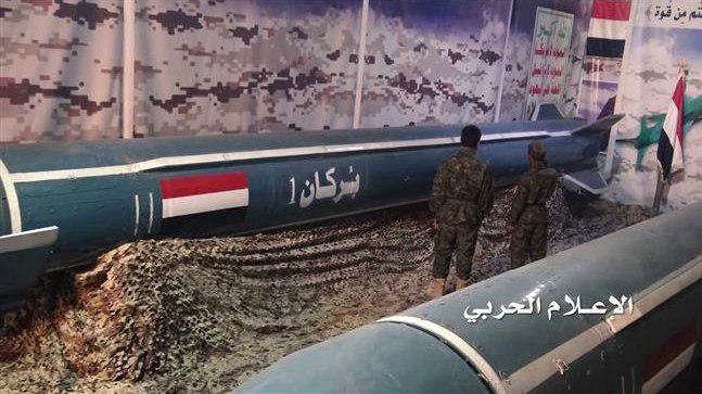 Yemen Hits Saudi Oil Refinery with Long-Range Ballistic Missile