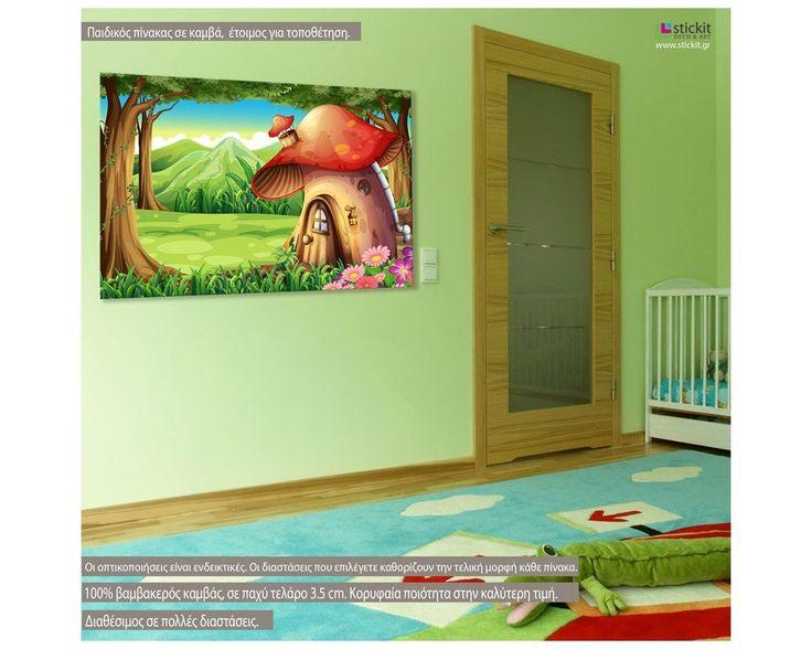 Μανιταρόσπιτο, παιδικός - βρεφικός πίνακας σε καμβά,14,90 €,https://www.stickit.gr/index.php?id_product=18340&controller=product