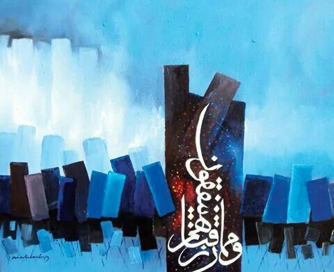 DesertRose,;,beautiful Arabic calligraphy art,;,