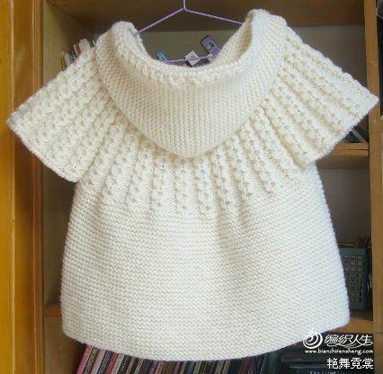 La bambina a maniche corte con cappuccio mantello Tutorial - yanerqingqing1970 - Cuore Yuan Xinyu