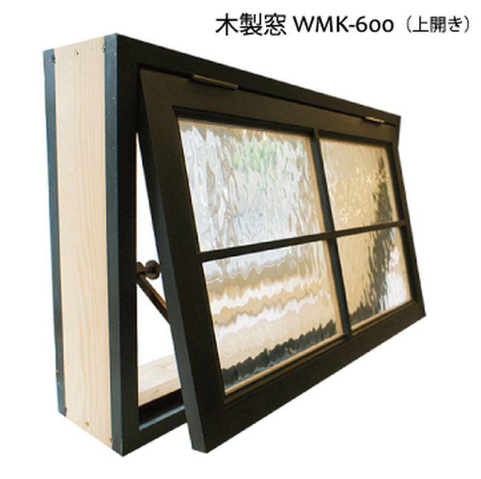 格子付き木製窓屋内用開閉窓400x600x厚み130mm 各カラー ガラス選べ