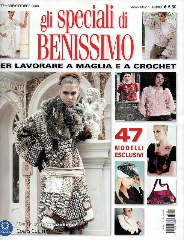 modelli originali e belli spiegaz in italiano gonne e abiti