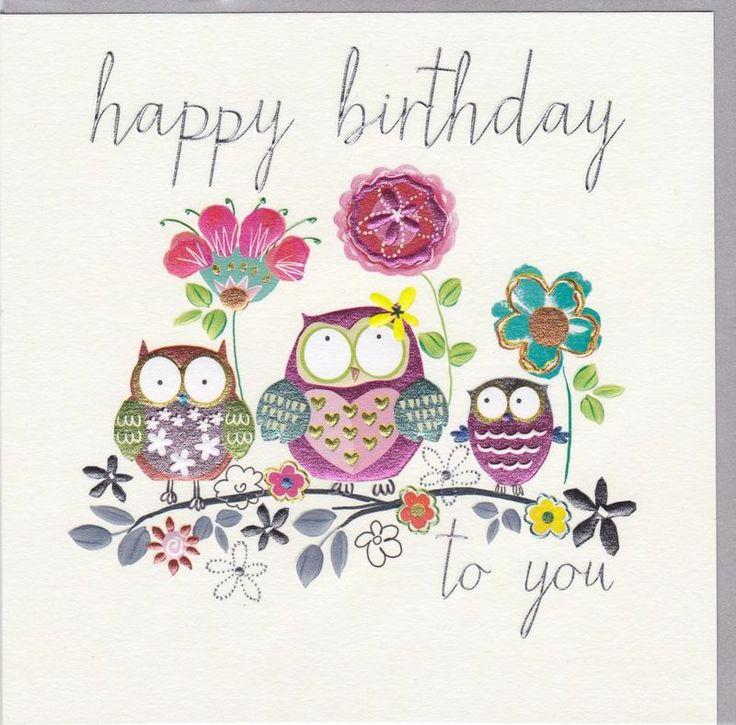 Приколы про, с днем рождения открытка сова