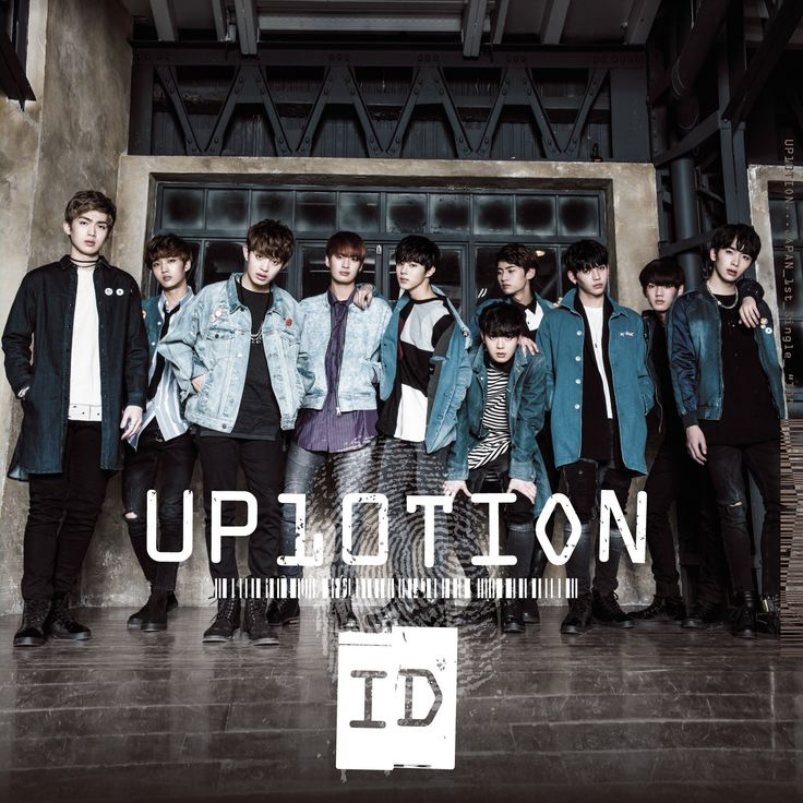 UP10TION Japan Debut Single 『ID』 #id #identity #アイディー