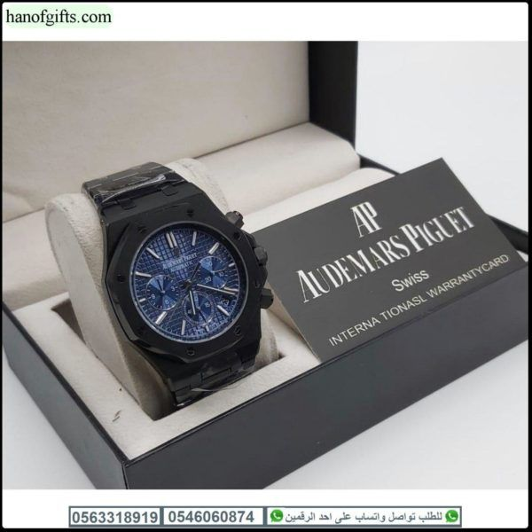 ساعة ادمر بياجيه رجالية كنغراف درجة اولى مع العلبة و كرت الماركة Accessories Jaeger Watch Watches