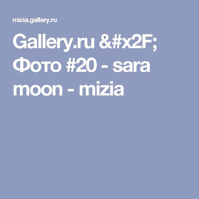 Gallery.ru / Фото #20 - sara moon - mizia